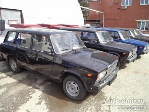 Ваз 2104 в москве автосалоны шубный ломбард в москве