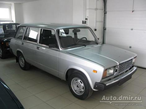 Автосалон в москве ваз 2104 цены автофинанс 77