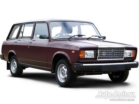 Автосалоны ваз 2104 в москве цена автосалон гермес моторс в москве